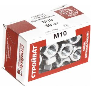 Гайка М10 оцинкованная Стройбат DIN 934