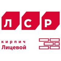 Производитель Группа ЛСР. Кирпич